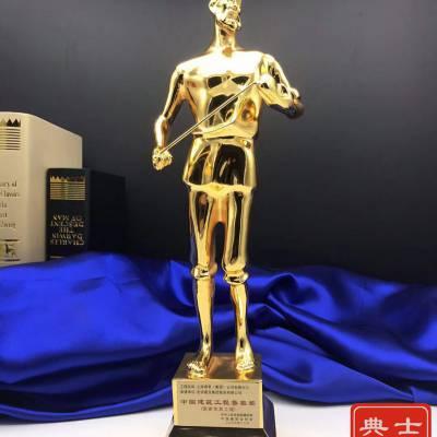 广州定做金属奖杯厂家、鲁班詹天佑奖杯供应、工程项目颁发奖杯定制