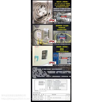 金坛凯时APP101A-0防潮干燥箱厂家