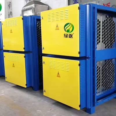 现货供应工业用不锈钢静电油烟净化器_绿森环保蜂窝式油烟净化器