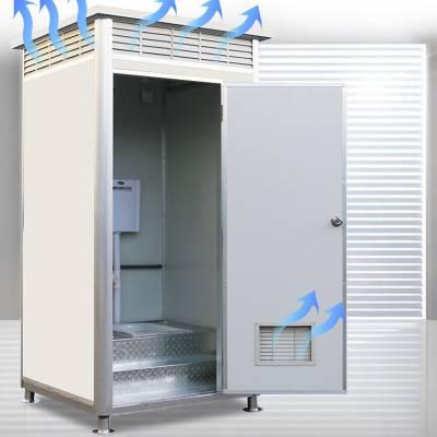 移动厕所公共卫生间农村城镇厕所改造彩钢移动公厕厂家批发