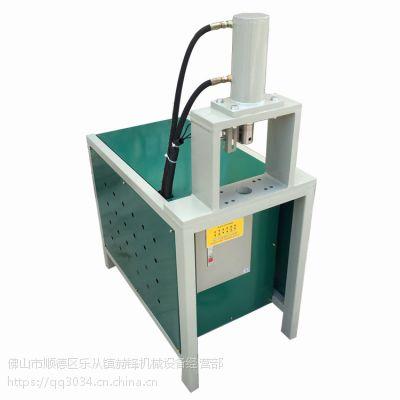 围栏冲孔机械管冲孔设备防盗网冲孔机