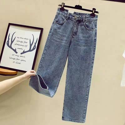 四川德阳厂家拿货韩版女士牛仔9分裤大码直筒女牛仔裤菏泽1到五元服装批发