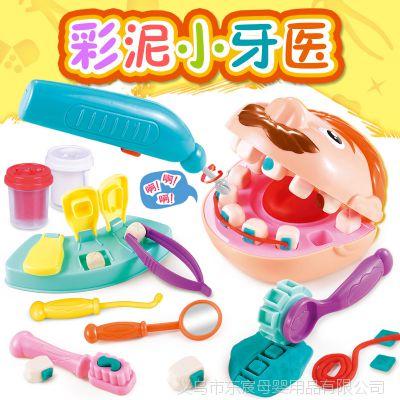 抖音牙医彩泥面粉橡皮泥工具套装儿童过家家无毒粘土医生科教玩具