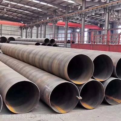 直径400、426、478mm螺旋焊管 新出的螺旋管报价