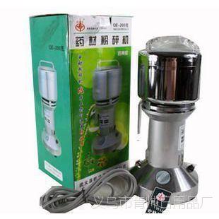 屹立200克中药材 粉碎机 磨粉机 打粉机 电动 食品 家用商用