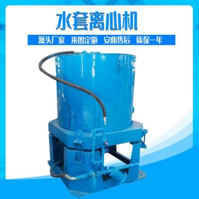 贵阳生产STLB60离心机 赤铁矿水冲式选矿机 选矿离心机多少钱