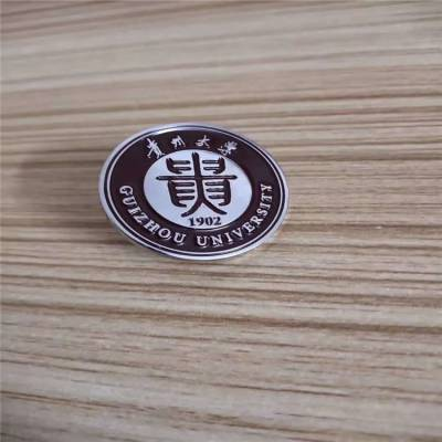旅游区礼品小饰品定制 北京制作烤漆胸扣厂 公司***纪念章订制
