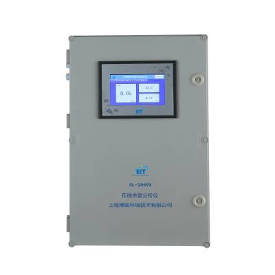 S 上海博取环境 在线余氯分析仪/比色法余氯/在线分析仪水质监测