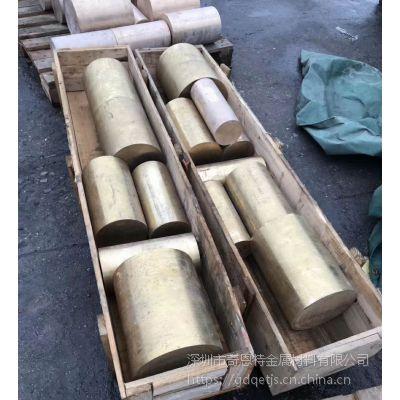 QAL9-4铝青铜棒 大直径高硬度铝青铜棒