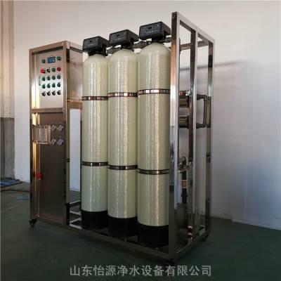 怡芯源 大型净水器 大型工业软水机 货源充足