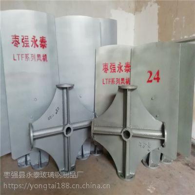 供应汾阳市冷却塔风机冷却塔配件齐全