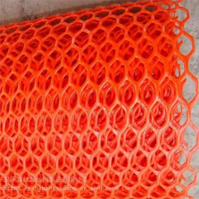 仕邦 鸡鸭养殖塑料平网 笼底漏粪塑料平网 现货批发