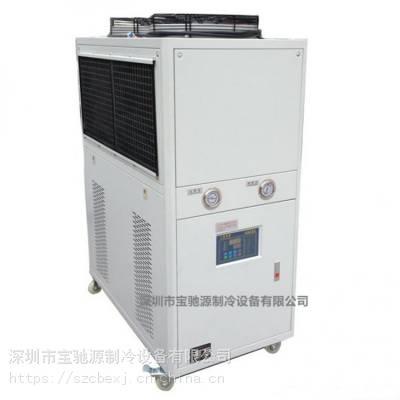 恒温循环水测试系统 恒温循环水测试降温机 恒温电池测试循环水冷冻机 宝驰源 BCY-05A