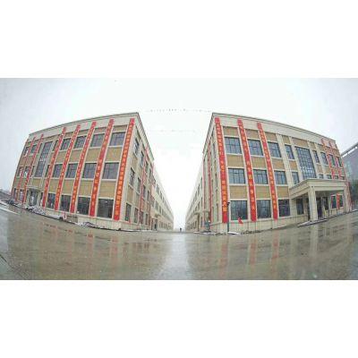 上海易初电线电缆有限公司-拖链电缆定制生产,证书齐全