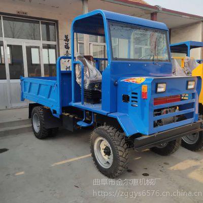 高效大马力运输自卸车 矿用工地用四轮车四不像 可定制异形