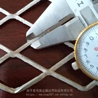 铝板网 天花板吊顶铝板网 菱形铝板拉伸网 喷塑