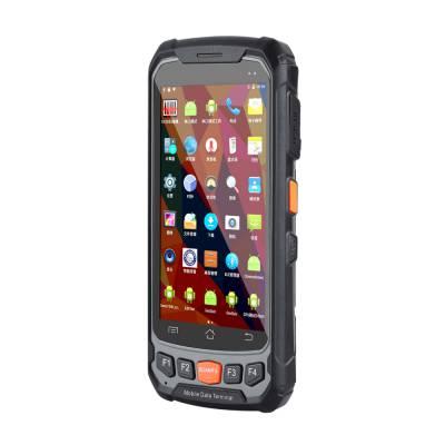 兴通XT8502手持式扫码器PDA巴枪 RFID手持机厂家NFC证件识别数据采集器