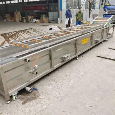 全自动大型土豆清洗机 土豆去皮加工设备 土豆清洗流水线