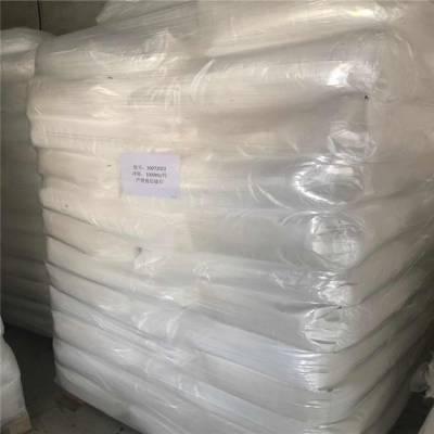 无水三氯化铝厂家 六水结晶三氯化铝 三氯化铝价格