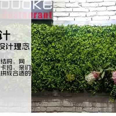绿植墙塑料假草皮美容店商场超市装饰壁挂绿化仿真植物墙背景形象时尚墙