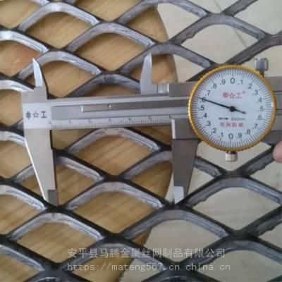 重型钢板网 轮船 踩踏 建筑 脚手架 钢板冲压扩张网 菱形