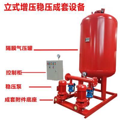 厂家稳压泵 双电源控制柜扬程115功率75kw单级泵plc控制柜 消防泵型号参数批发报价