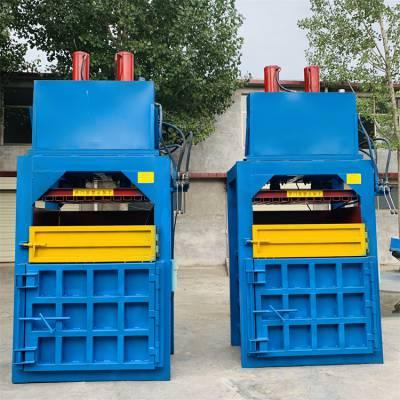 贵州200L空桶压扁机 废布料打包机价格 废品废料塑料包装袋打包机