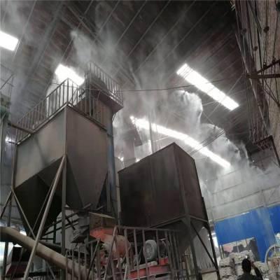 大理 水喷淋除尘设备 沙石料厂厂房降尘喷淋 生产厂家