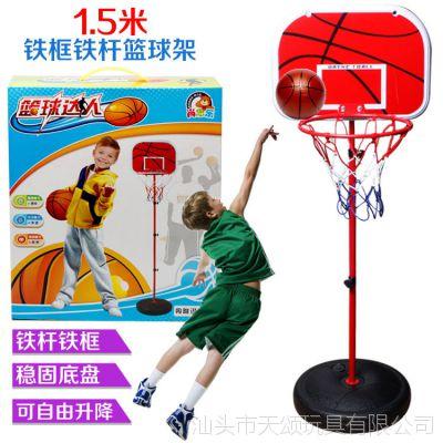 批发玩具可升降互动体育玩具+1球1.5米户外室内可移动铁杠篮球架