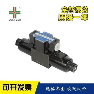 台湾筌达SOLTECH电磁阀SWG-03-3C4-220V SWG-03-3C4-A220