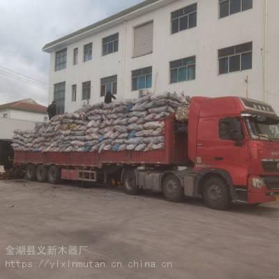 上海港木炭批发厂家 进口木炭供应商
