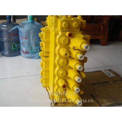 供应小松挖掘机PC200-6主阀/多路阀/分配器