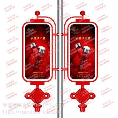 户外双面铝合金灯笼型灯杆灯箱 红色旗形国旗灯箱广告牌制作外 观精美***生锈性价比高