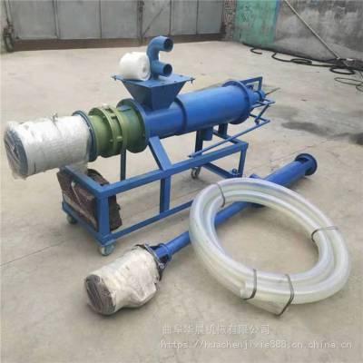螺旋式固液分离机 HC-FLJ干湿分离机 华晨酒糟脱水挤干机