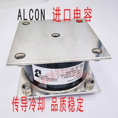 ALCON冷却电容FP-36-500 3MFD 10 21MFD 27 33MFD高频设备
