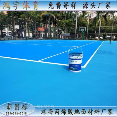 深圳市环保丙烯酸小区篮球场地面铺建 丙烯酸篮球场地面建设