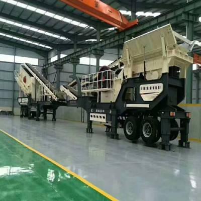 时产100吨移动石子破碎机 山石石料破碎站厂家供应