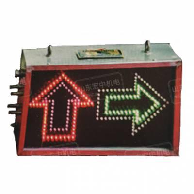 煤矿用一般型弯道报警器 岔位指示器声光语言语音报警器******
