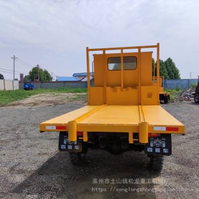 松龙重工 柴油自卸式拉毛竹四轮货车 改装拖拉机