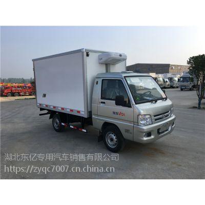 福田驭菱冷藏车2.6米厢式冷藏车价格1.5排量保鲜冷冻车