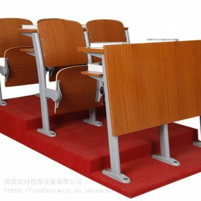 江西多媒体教室连排椅 阶梯教室排椅厂家