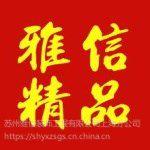 上海家庭装修公司