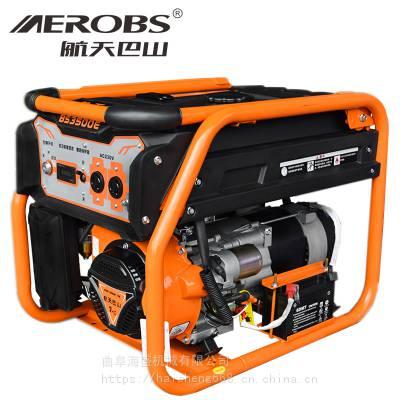 柴油家用220V应急发电机组四冲程20kw静音汽油发电机