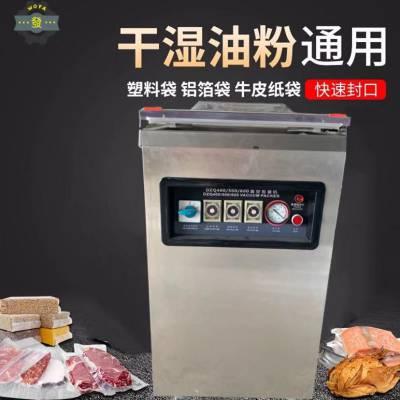 苏州定制扒鸡真空包装机 400型腊肉真空包装机
