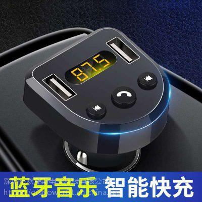 欧菲斯346车载MP3蓝牙播放器多功能接收器音乐U盘汽车点烟器车载充电器