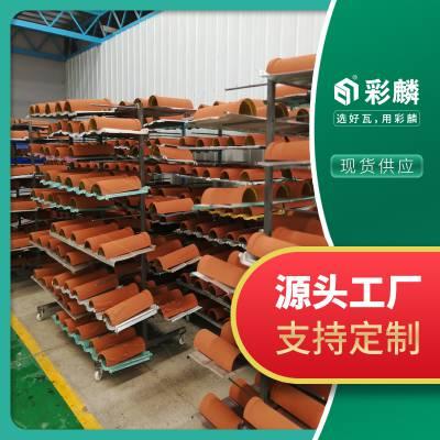 开封彩石金属瓦 丽波型金属瓦 彩色金属瓦 金属瓦规格尺寸范围
