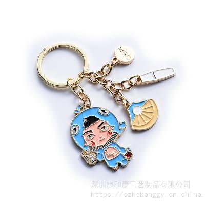 找钥匙扣厂 哪里定做钥匙扣便宜 金属卡通钥匙链定制厂