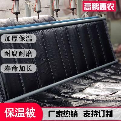 科尔沁黑色大棚保温被公司提供大棚施工报价