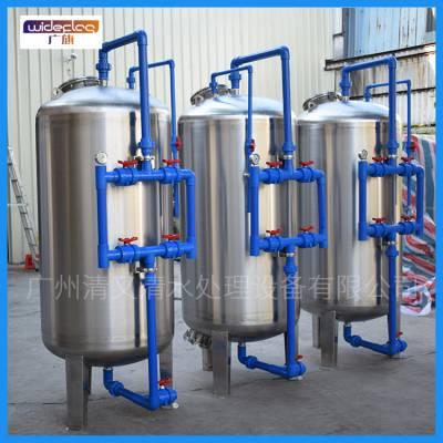 厂家直销 广西玉林农村饮水安全设备 地下水山泉水过滤器