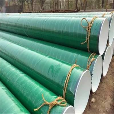 3PE防腐钢管环氧粉末防腐钢管三布五油防腐型号齐全